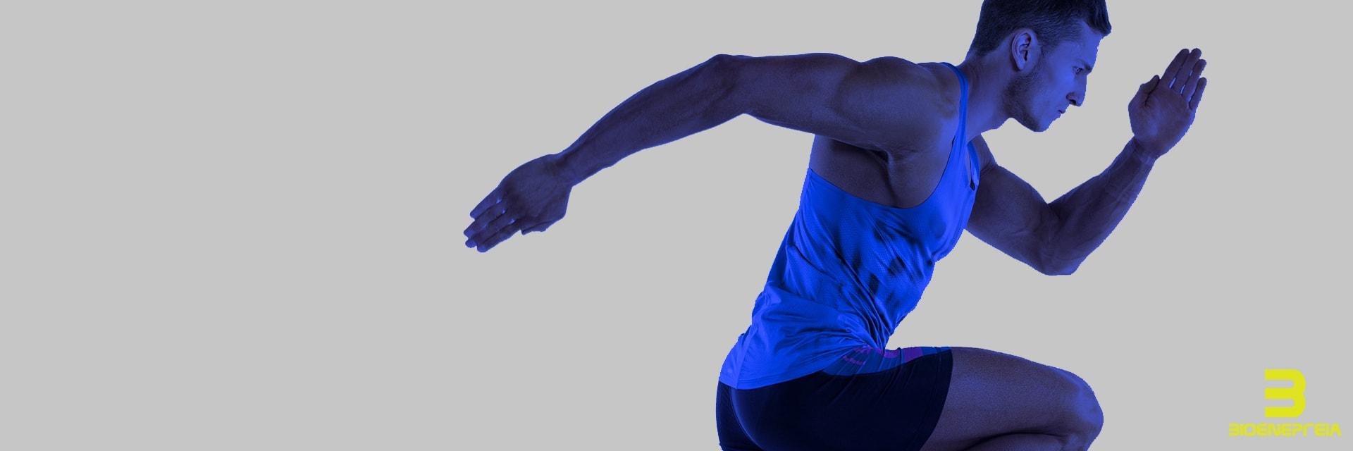 cardio-fitness-bioenergia-fc-gym-sparti