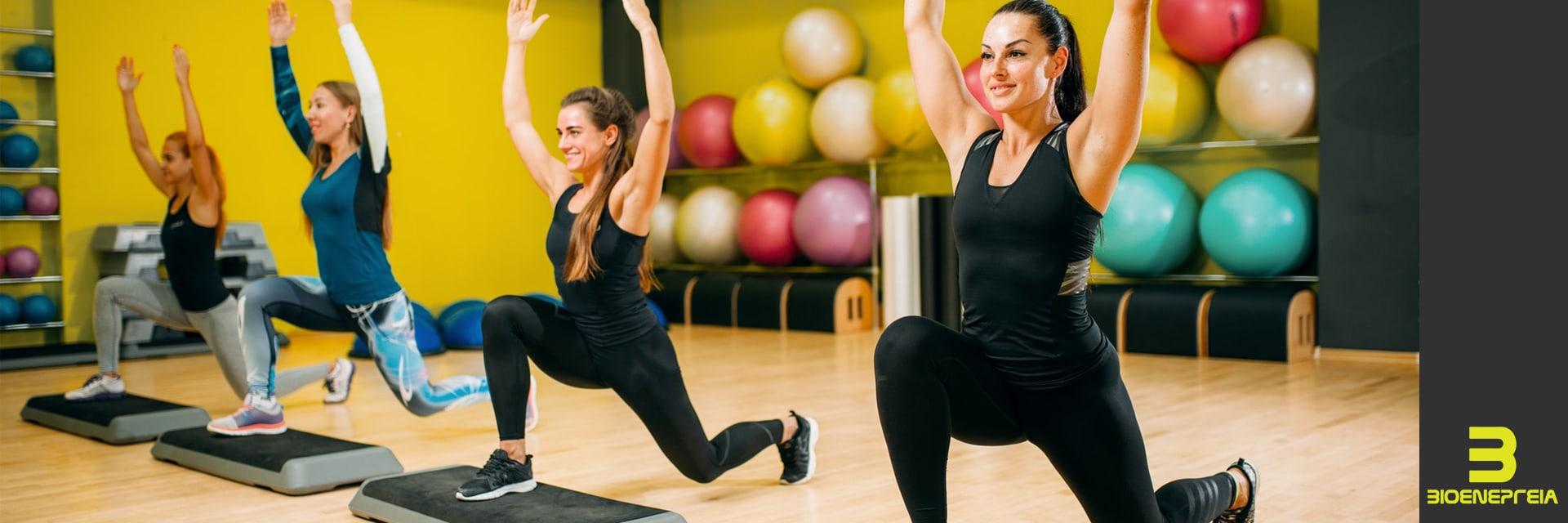 step-bioenergia-fc-gym-sparti