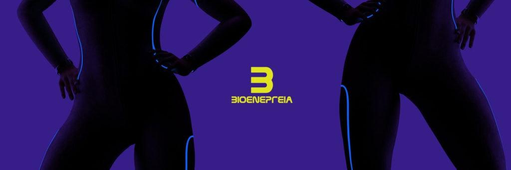 perfect-slim-bioenergia-fc-gym-sparti